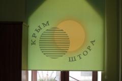 S_32_green_02