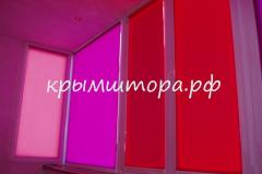 rul_mini_06_2014-8