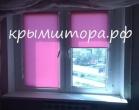 rul_mini_06_2014-4
